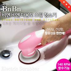 [공구추천][비엔비엔] 다용도스핀청소기 BNBN-LE-001