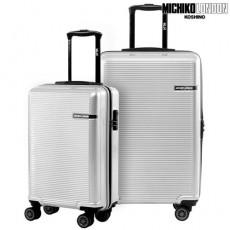 미치코런던트위스터 여행가방 4종 세트 MCC-36700/9월특가기획